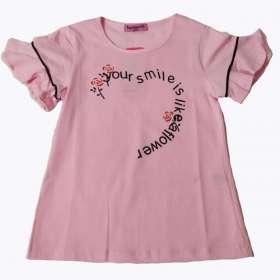Lány rövidujjú póló Rózsaszín, 95% pamut