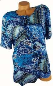 Aquamarine rövidujjú Női felső kék