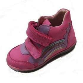 Ponte 20 szivárvány Szupinált lány cipő